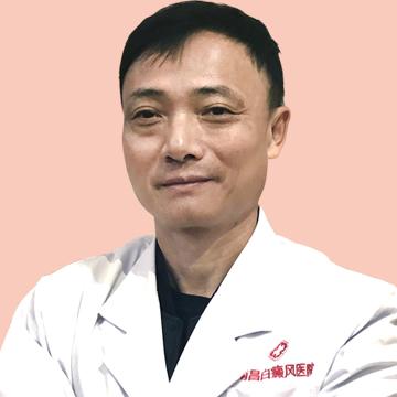 南昌白癜风医院主任